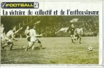 1976-1977 - Stade Lavallois - AS St-Etienne : 3-1