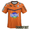 Maillot Stade Lavallois 2015-2016